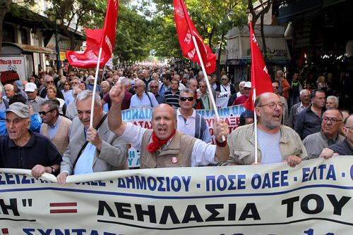 تظاهرات یونانی ها علیه سیاست های ریاضت اقتصادی – آتن