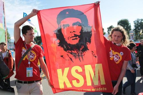 جشنواره سالانه جوانان و دانشجویان در شهر سوچی روسیه