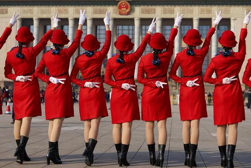 آیین اختتامیه نوزدهمین کنگره ملی حزب کمونیست چین – پکن