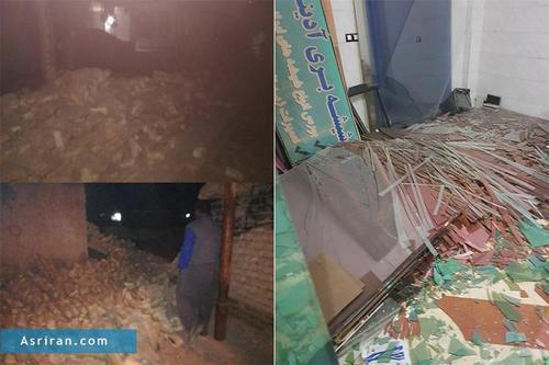 خسارات زلزله در کوهدشت لرستان