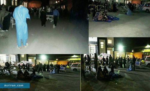 هم اکنون  بیمارستان طالقانی کرمانشاه
