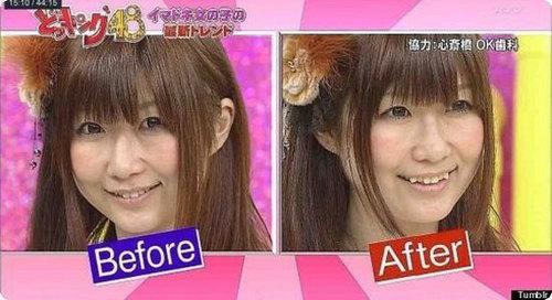 عمل زیبایی تعجب آور خانم ها ژاپنی (عکس)