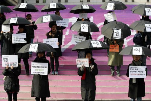 تظاهرات فعالان حقوق زنان برای جرم زدایی از سقط جنین – سئول