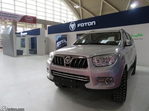خودروی جدید عظیم خودرو ( فوتون)