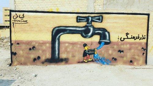 آقای محمد داس مه ساکن بهبهان برای فرهنگسازی هزینه دیوارنویسی را میدهد