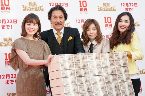 چهره های مشهور هنری ژاپن در مراسم آغاز فصل فروش