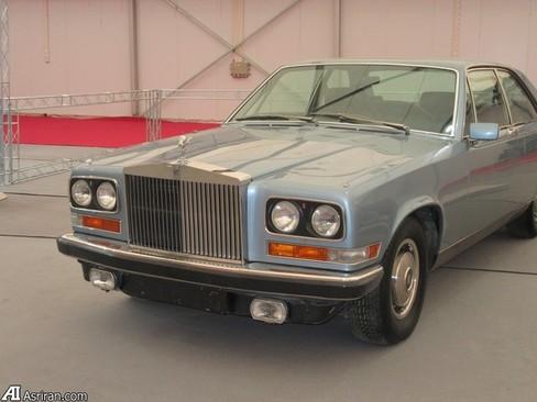 شاید یکی از خاص ترین خودروهای موجود در این نمایشگاه را این خودرو  که رولز رویس گامارگ نام دارد نامید. این خودرو از نوع کوپه دو در است که در مارس 1975 ساخته شده است. این مدل اولین  رولز رویس تولیدی پس از جنگ جهانی بود که در کارخانه این شرکت طراحی نشده بود. این خودرو در هنگام ورود به بازار گرانترین خودروی تولید شده در جهان بود. قیمت این خودرو در انگلستان در سال 1975 میلادی  29 هزار 250 پوند بود که با همین قیمت یک فرد انگلیسی می توانست 5 دستگاه جگوار XJ6 و یا 26 دستگاه خودروی مینی بخرد. در هفته فقط 1 نمونه از این خودرو ساخته می شد و در مجموع 534 دستگاه از آن ساخته شد. تولید این مدل در سال 1985 متوقف گردید.