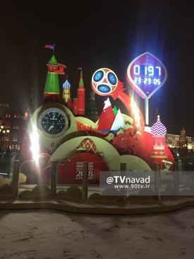 روزشمار جام جهانی در میدان سرخ مسکو