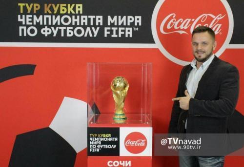 جام جهانی هم به مسکو رسید تا در مراسم قرعه کشی این جام زیبای طلایی رنگ برای مهمانان خودنمایی کند