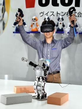 نمایشگاه سالانه روبات در توکیو