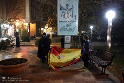 برپایی چادر در بوستان های شهر تهران