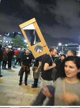 تظاهرات هزاران نفری چپگرایان ضد فساد در شهر تل آویو