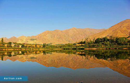 دریاچه اوان قزوین- ثبت: یوسف جعفری