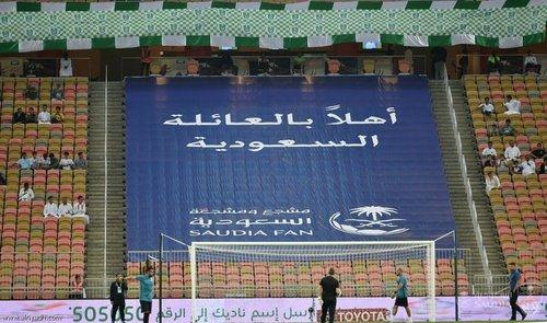 متن نوشته در ورزشگاه: خانواده سعودی، خوش آمدید