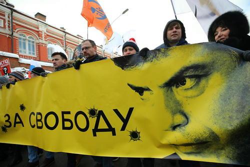 تظاهرات مخالفان حکومت روسیه در سومین سالگرد ترور