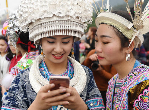 جشنواره سنتی اقلیت قومی