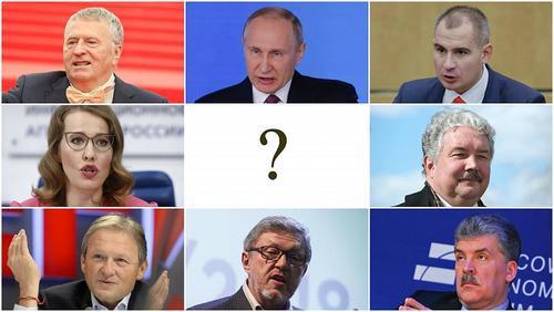 نامزدهای انتخابات ریاست جمهوری روسیه