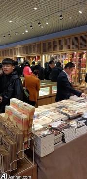 کتابفروشی در شهر ممنوعه