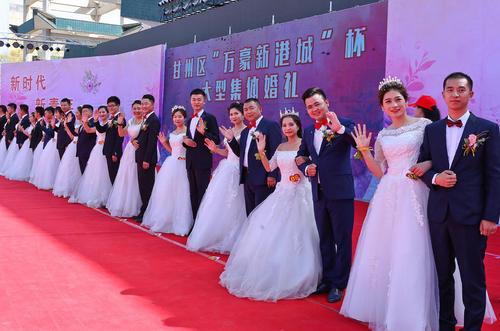 ازدواج دستهجمعی 12 زوج جوان چینی در شهر ژانگی