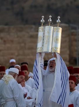 اجرای مراسم آیینی سامریهای ساکن کرانه باختری رود اردن