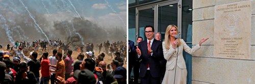 این مراسم همزمان با اعتراضات گسترده هزاران فلسطینی در کرانه باختری و باریکه غزه برگزار شد.