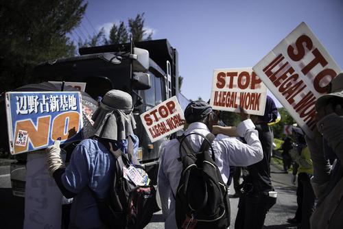 اعتراض مردم جزیره اوکیناوا ژاپن در مقابل پایگاه دریایی آمریکا برای بسته شدن این پایگاه و خروج نیروهای نظامی آمریکا از این جزیره