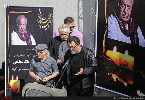 محسن امیر یوسفی ، فریدون جیرانی