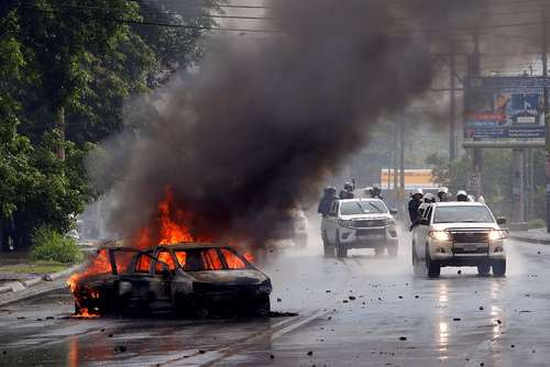 ادامه تظاهرات ضد حکومتی در شهر