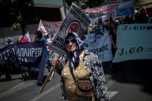تظاهرات برضد سیاستهای ریاضت اقتصادی دولت یونان / آتن/ عکس: خبرگزاری فرانسه