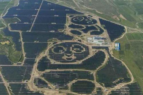 نیروگاه خورشیدی به شکل پاندا در داتونگ