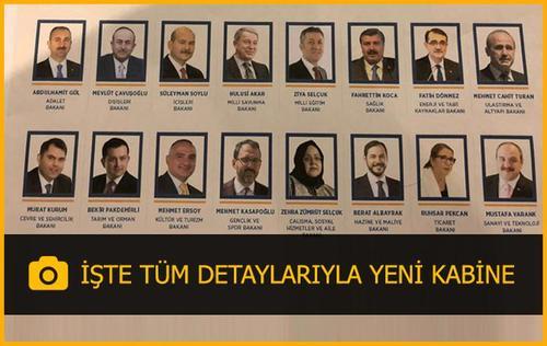 لیست کابینه جدید ترکیه