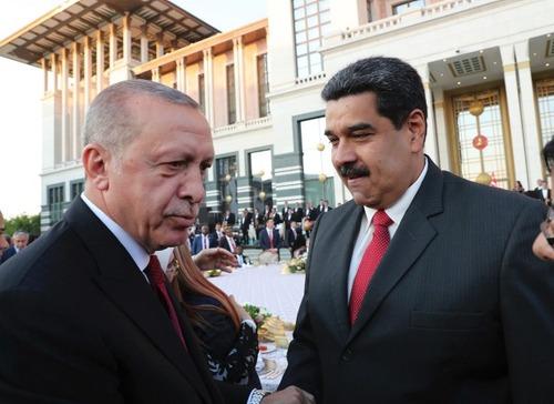 مادورو - رییس جمهوری ونزوئلا- در مراسم تحلیف اردوغان