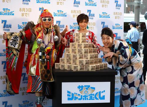 مراسم اعطای جایزه لاتاری سالانه 7 میلیون دلاری ژاپن – توکیو