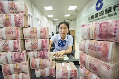 بانکی در شهر نانتونگ چین