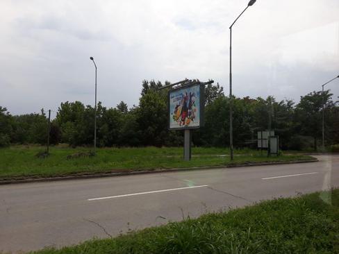 ورودی شهر بلگراد
