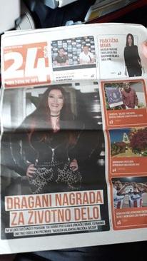 روزنامه ساعت 24 که مجانی توزیع می شود