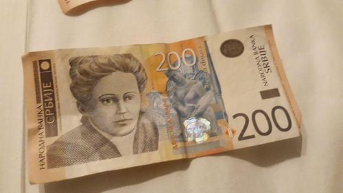 اسکناس 200 دینارصربی