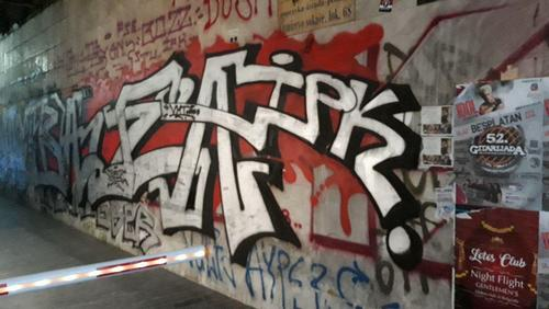 گرافیتی بلگراد
