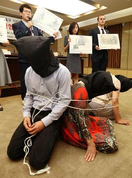 نشست خبری گروهی از فعالان حقوق بشر در شهر سئول کره جنوبی برای محکوم کردن موارد نقض حقوق بشر در کره شمالی / یونهاپ