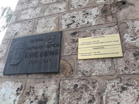 قلعه تاریخی شهر نیش - جنوب صربستان