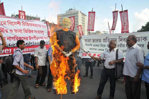 تظاهرات فعالان چیگرا علیه دولت هند در کلکته