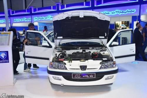 نمایشگاه خودرو مشهد نمایشگاه خودرو مجله خودرو تازه های خودرو در ایران اخبار مشهد اخبار خودرو