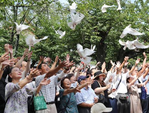 مراسم هفتادوسومین سالگرد پایان جنگ دوم جهانی در معبد