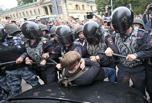 تظاهرات در
