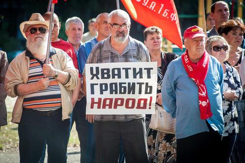تظاهرات فعالان حزب کمونیست در اعتراض به افزایش سن بازنشستگی در روسیه