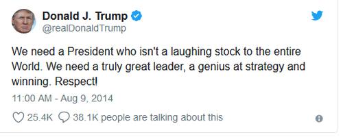 توییت 4 سال پیش ترامپ که اوباما را رییس جمهوری غیرمقتدر و مایه تمسخر و خنده دنیا دانسته بود.