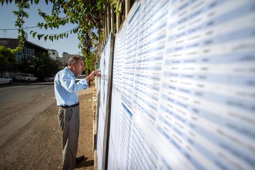 انتخابات سراسری اقلیم کردستان عراق در شهر سلیمانیه/ خبرگزاری آلمان