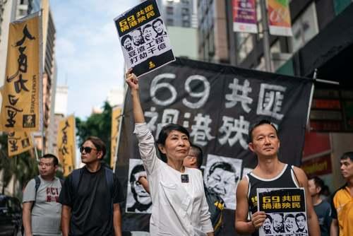 تظاهرات طرفداران جنبش دموکراسیخواهی در هنگ کنگ در شصت و نهمین سالگرد تاسیس جمهوری خلق چین