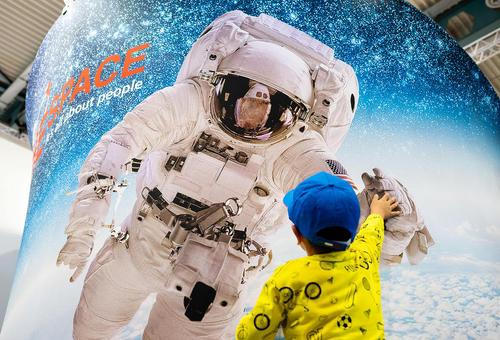 شصت ونهمین کنگره بینالمللی فضانوردی در شهر