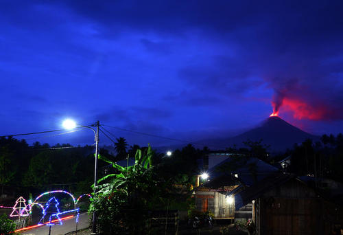 فعالیت کوه آتشفشانی